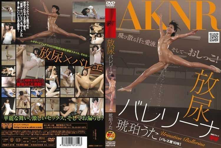 Jav Hd Film Download Fset-319 Pissing Amber Ballerina Song - Greatest Fetish Video Collection