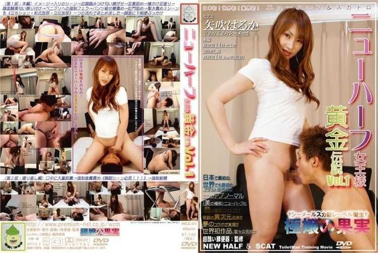 WCC-01 VOL.1 Femdom Shemale Golden Legend